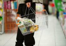 На заседании Ярославской областной Думы разыгрались бурные дискуссии по поводу стоимости потребительской корзины