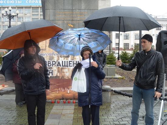 В Хабаровском крае и ЕАО почтили память репрессированных
