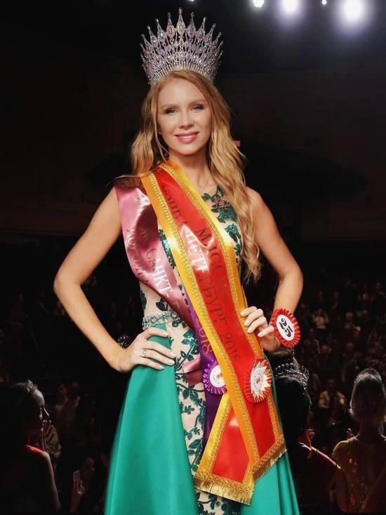Дочь омского министра стала победительницей столичного конкурса красоты