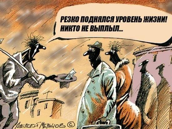 Мнение оренбуржцев о росте зарплаты расходится с данными официальной статистики
