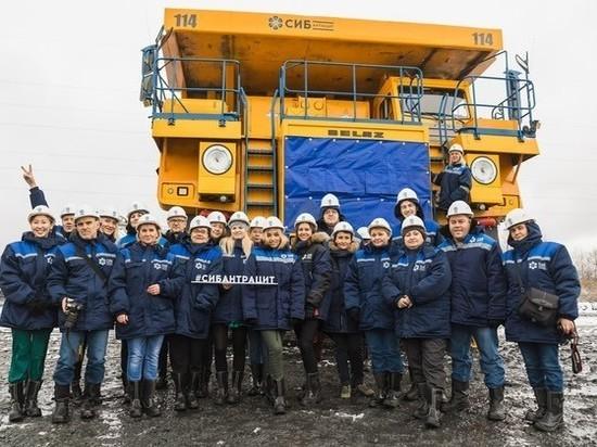 Финалисты конкурса «Сибирь.ПРО» посетили «Сибирский Антрацит»