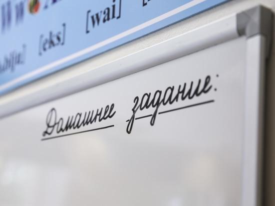 Средняя заработная плата учителей в столице подросла до 90 тыс. руб.