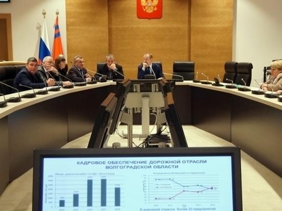 В Волгограде формируют  резерв  кадров в дорожной сфере