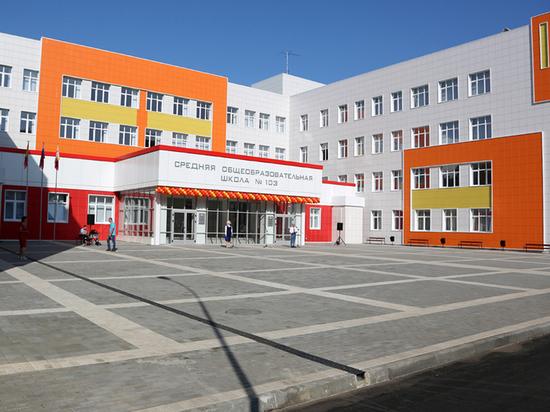 В мэрии Воронежа обсудили ход строительства социальных объектов
