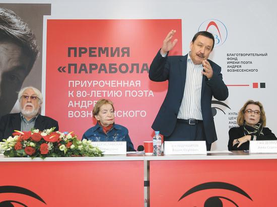На премии «Парабола» почтили память Олега Табакова
