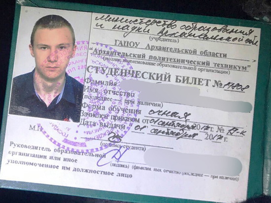 СК признал взрыв в здании ФСБ в Архангельске терактом.