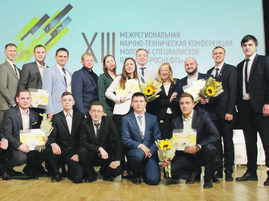 Молодые специалисты РН-Юганскнефтегаз завоевали призовые места на научно-технической конференции