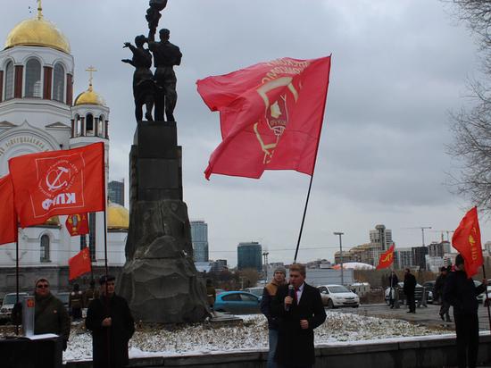 Комсомол без коммунизма: в Екатеринбурге отметили столетие ВЛКСМ