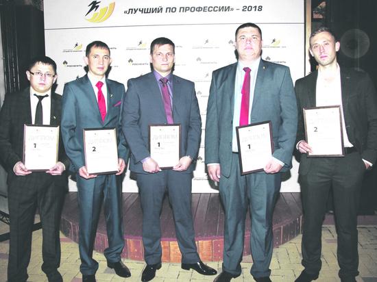 Команда РН-Юганскнефтегаз одержала победу в профессиональном конкурсе