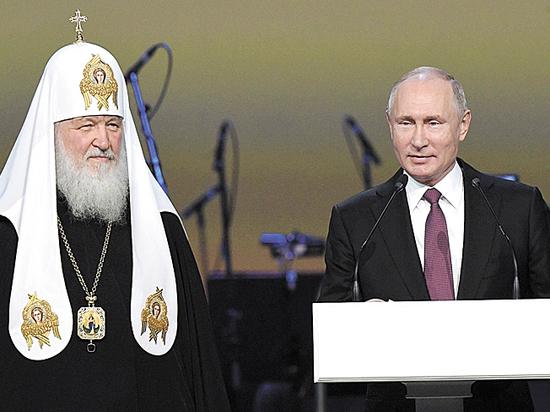 Путин на Русском соборе поддержал РПЦ в споре с Константинополем