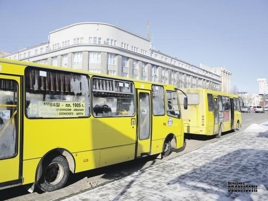 Перевозчиков оставили без пассажиров: маршруты в Екатеринбурге отдают новичкам