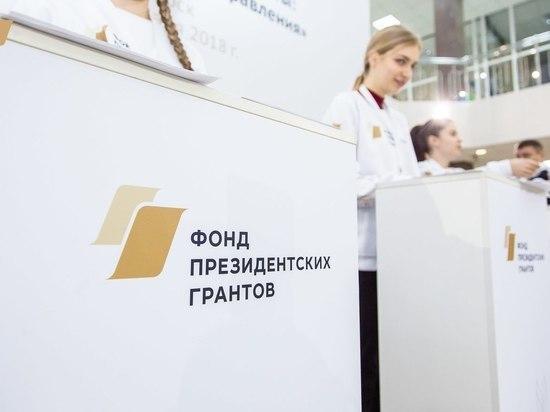 Девять проектов из Тульской области выиграли президентские гранты