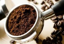 Кофе помогает клеткам организма восстанавливаться, насыщая их кислородом, однако сила этого эффекта зависит от того, каким образом напиток был приготовлен