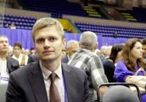 В Тверской области назначили нового Министра экономразвития