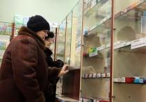 Как стало известно газете «Известия», со следующего года в стране могут резко вырасти цены на лекарства