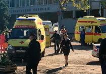 Власти Крыма с задержкой, но все же перечислили обещанные полмиллиона рублей 16-летней жительнице Керчи Наталье Калиниченко, которой ампутировали ногу после бойни в политехническом колледже
