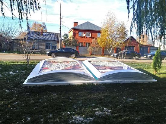 В новом сквере на западе Тамбова установили лавочки в виде книг