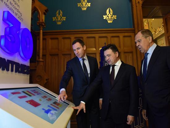 Делегация  во главе с губернатором Мособласти представила инвестпотенциал региона для послов и дипломатов