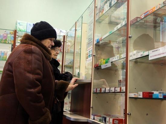 Стало известно о резком подорожании лекарств со следующего года
