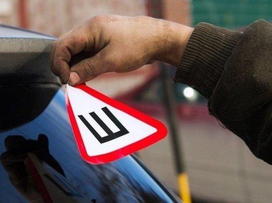 МВД предлагает отменить знак «шипы» намашинах