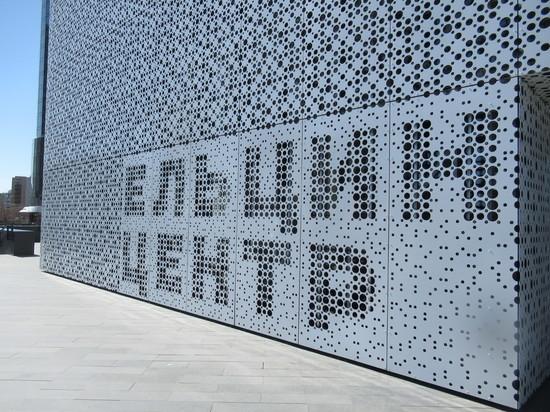 Фестиваль «Слова и музыка Свободы – СМС» пройдет в Ельцин Центре с участием Дельфина, Васи Обломова и других звезд