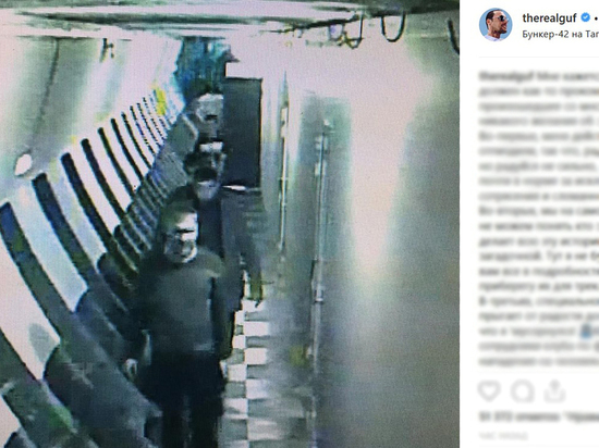 Рэпер Гуф опубликовал фото избившего его человека