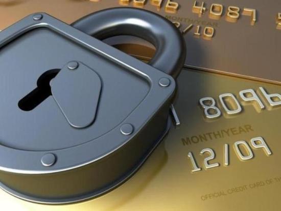 Деньги под замком: как владеть картой и  не потерять свои финансы