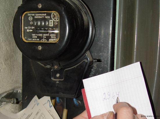 Плата за электроэнергию для селян при объединении города с районом не повысится
