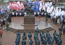 Праздник без народной любви: в Иванове прошли праздничные мероприятия по случаю Дня народного единства