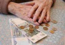 Россиянин вывез умершую мать из страны и 15 лет получал ее пенсию