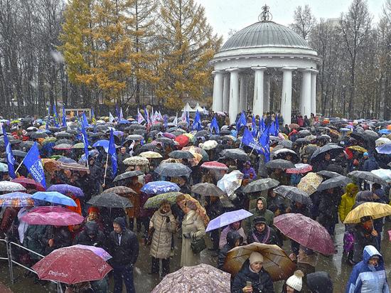 Пермяки отметили День народного единства