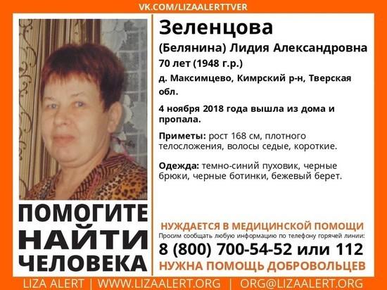 В деревне Максимцево Кимрского района 70-летняя женщина вышла из дома и не вернулась