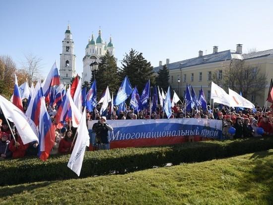 Астраханская «Гражданская сила» приняла участие в митинг-концерте