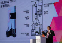 Билл Гейтс придумал унитаз без воды и канализации