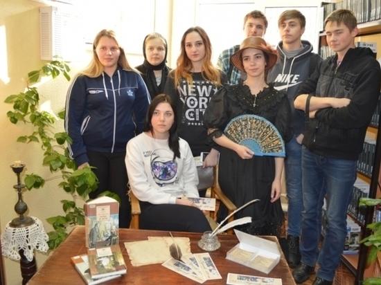 День Тургенева отметят в муниципальных библиотеках Липецка