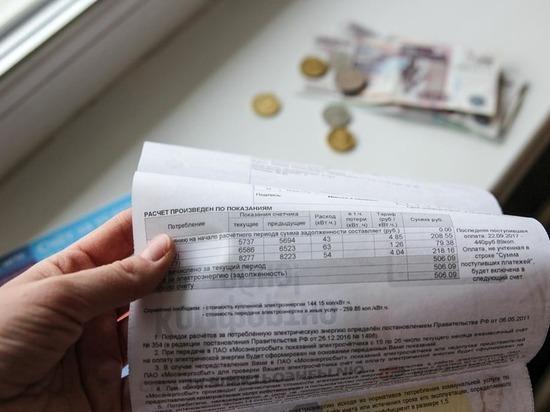 Госдума разрешила россиянам не доказывать отсутствие долгов по ЖКХ