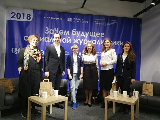 Социальные журналисты Югры прошли обучение в Москве