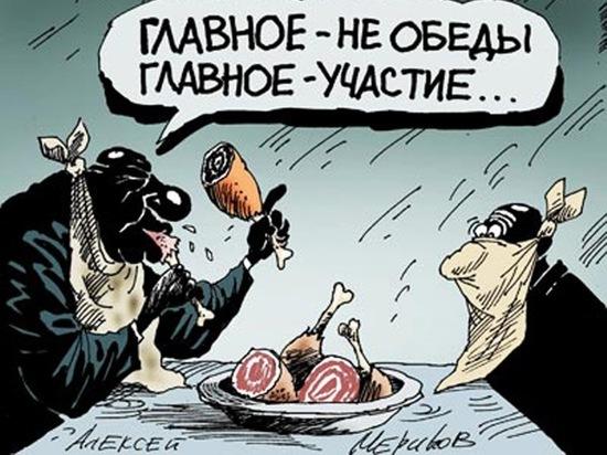 Больше 11 миллионов рублей потратят на форум «Оренбуржье – сердце Евразии»