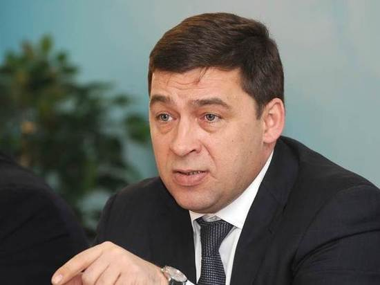 Куйвашев назначил руководителя аппарата губернатора Свердловской области