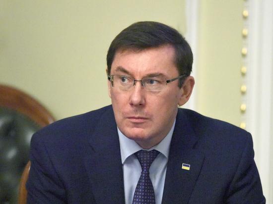 Генпрокурор Украины Юрий Луценко объявил об отставке