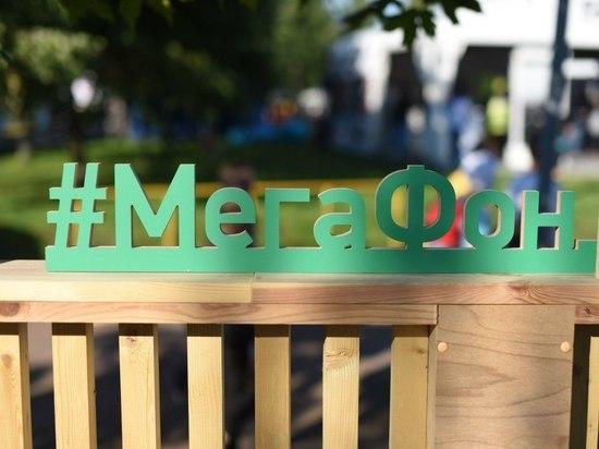 Совет директоров «МегаФона» рекомендовал общему собранию акционеров принять решение по двум крупным сделкам