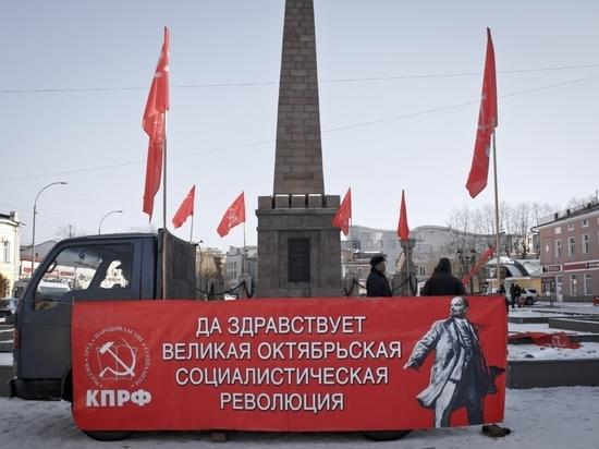 Коммунисты Бурятии нашли повод сказать «Нет!»
