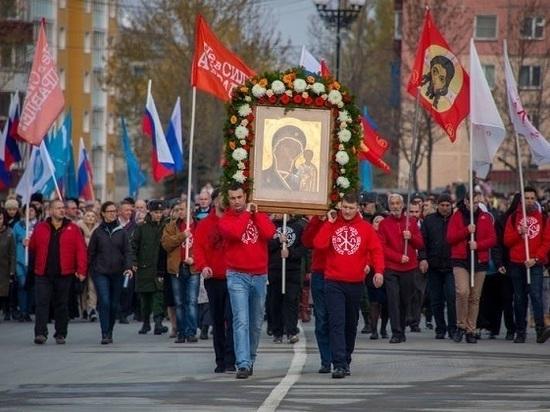 Острова отметили День народного единства