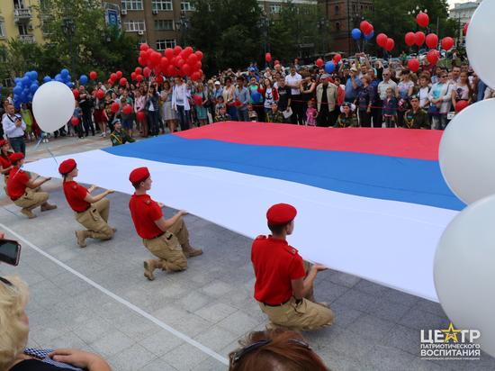 Нас объединит патриотизм