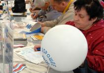 Дорогие читатели «Московского комсомольца», рады сообщить вам о начале традиционной предновогодней акции «Хорошее настроение от «МК»