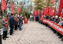 «Приморский синдром» КПРФ: почему тульским коммунистам не разрешили шествовать в центре Тулы?