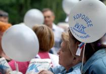 Не упустите уникальный шанс — пообщаться с ведущими журналистами газеты «Московский комсомолец»