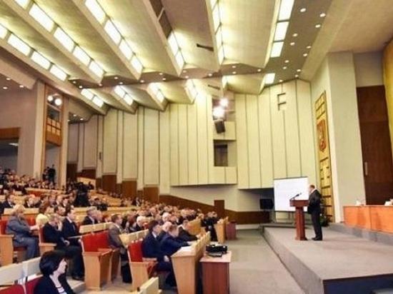 Правительство области намерено потратить более четверти миллиарда на ремонт конференц-зала