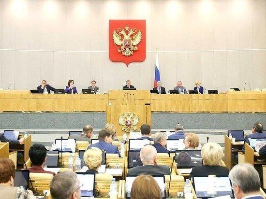 Российские парламентарии смогут отказаться от доплаты к пенсии