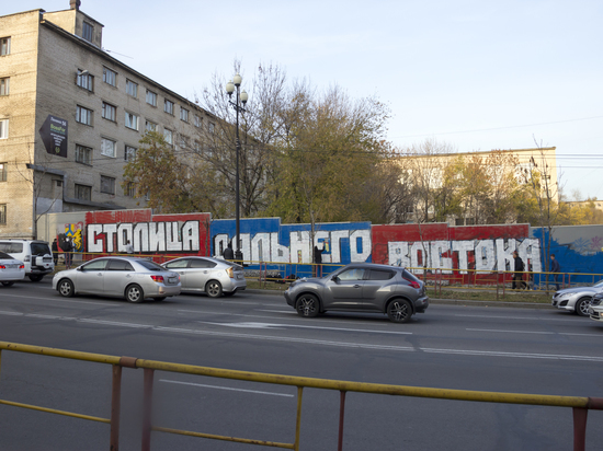 Останется ли Хабаровск столицей Дальнего Востока